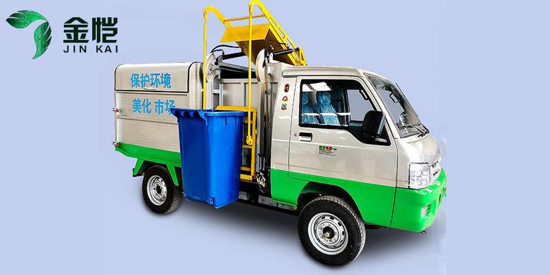 环卫车电动垃圾车,金恺环保专业生产11年。