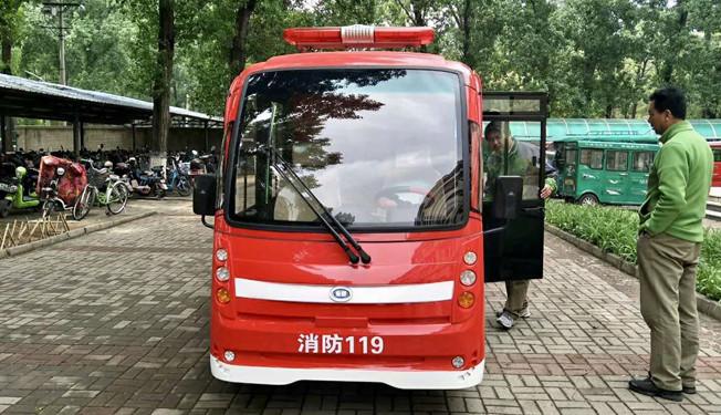 金恺全封闭电动消防车,上岗北京野生动物园