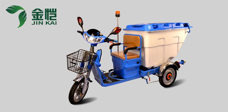 电动三轮保洁车 昆明环卫局景区采购案例 金恺环保