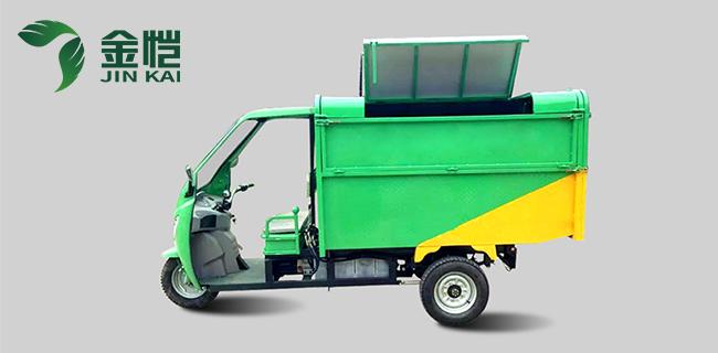环卫车如何定制,北京金恺环保专业定制。