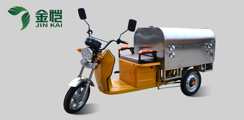电动三轮垃圾车助环卫工人一臂之力,让工作更轻松