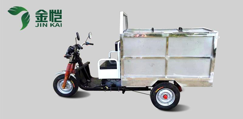 电动三轮保洁车实现垃圾快速收集,完成华丽转身