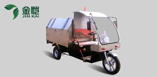电动垃圾清运车如何充电?金恺环保的经验分享