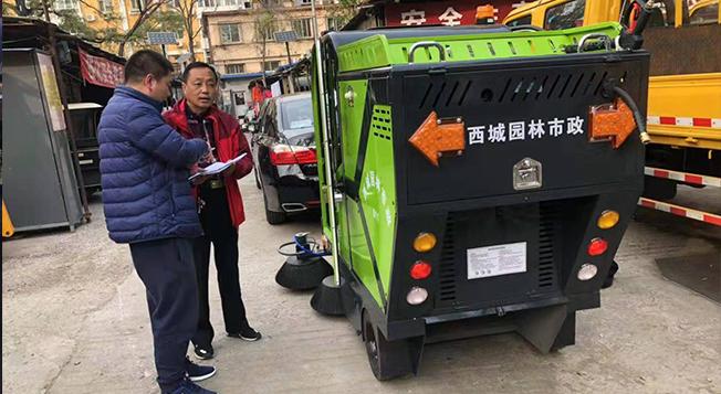 金恺电动扫地车入驻北京西城园林市政中心 北京台跟踪报道