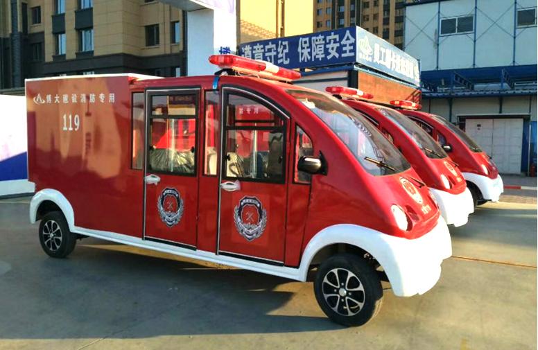 小型电动消防车采购就找北京金恺环保