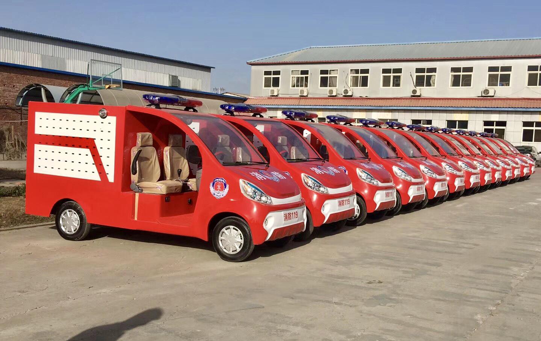 普及:小区配备电动消防车究竟有没有必要?