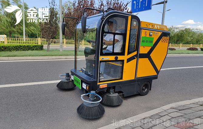 金恺扫地车厂家 助力企业清洁环保