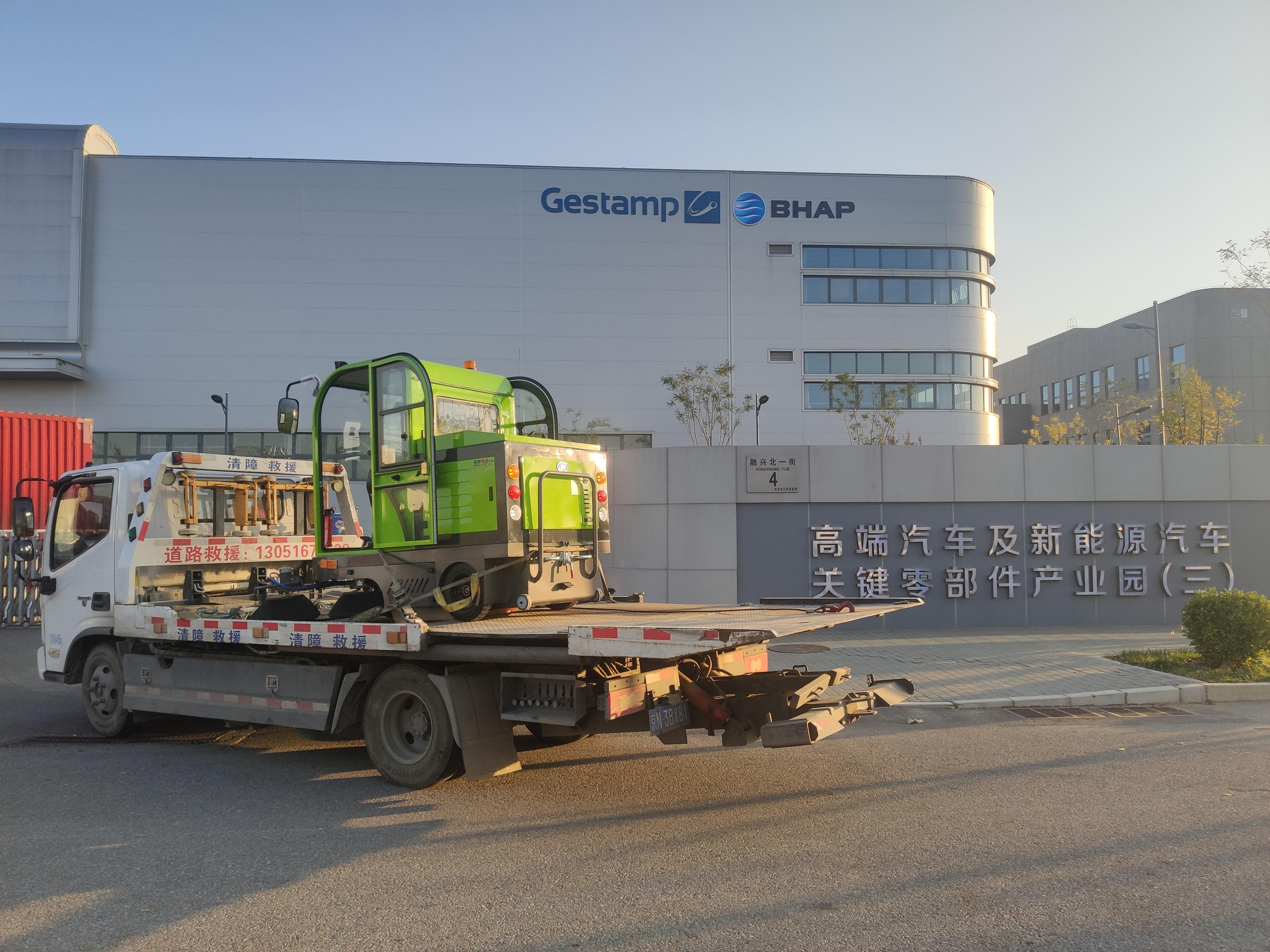 金恺扫地车入驻汽车关键零部件产业园  倡导城市绿色新能源!