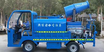 小型消毒车 电动雾炮洒水车JK-WP-1200A
