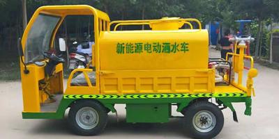小型消毒车 电动洒水车JK-SS-1800B