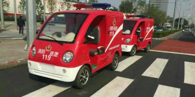 电动消防车JK-XF-003
