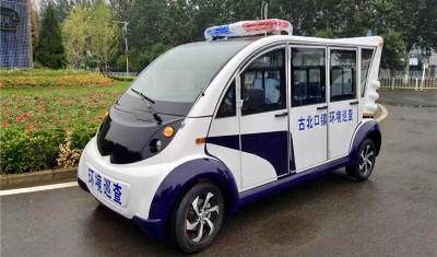 电动巡逻车JK-XL-006A