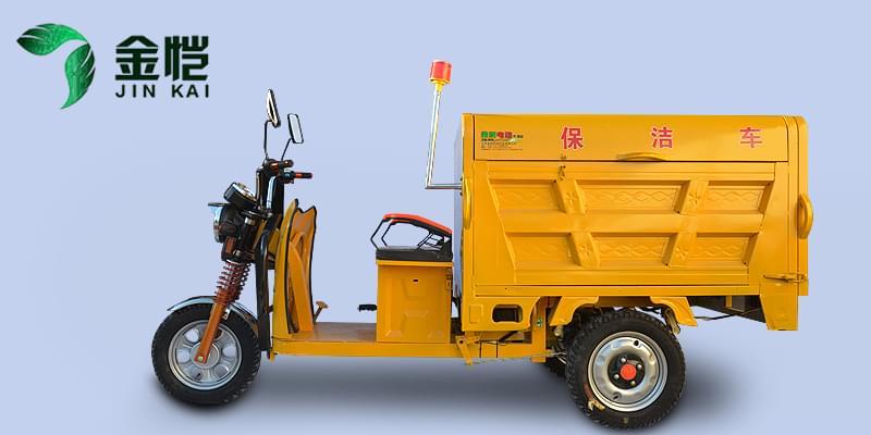 电动保洁车 JK-KS-1200B