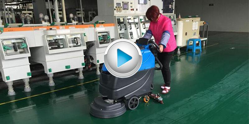金恺洗地机演示视频-手推式