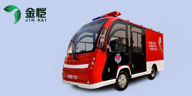 电动消防车JK-XF-008
