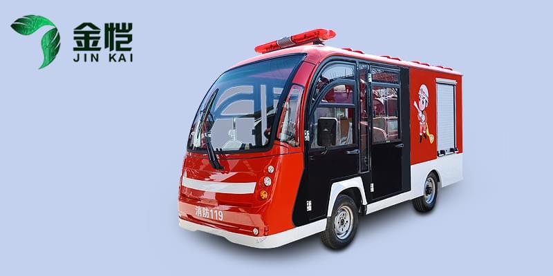 电动消防车JK-XF-015
