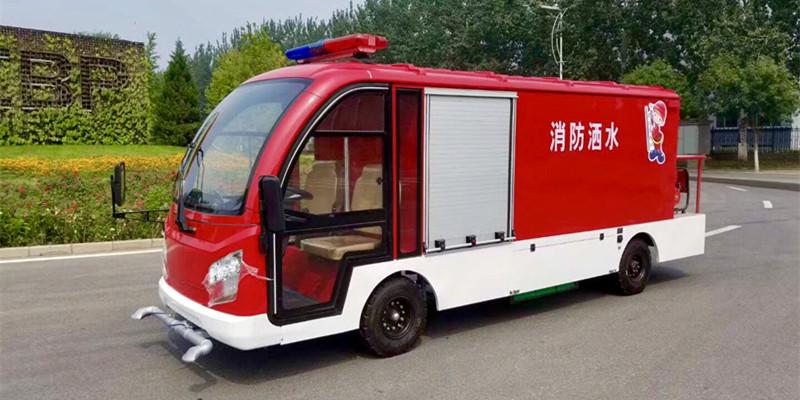 电动消防洒水车  JK-XFSS-01B