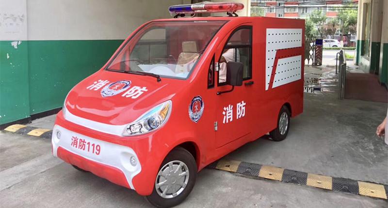 电动消防车 JK-XF-16