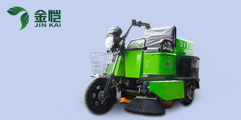 电动扫地车 JK-SD-11