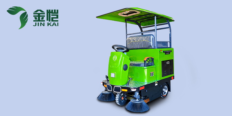 电动高效扫地车JK-SD-12