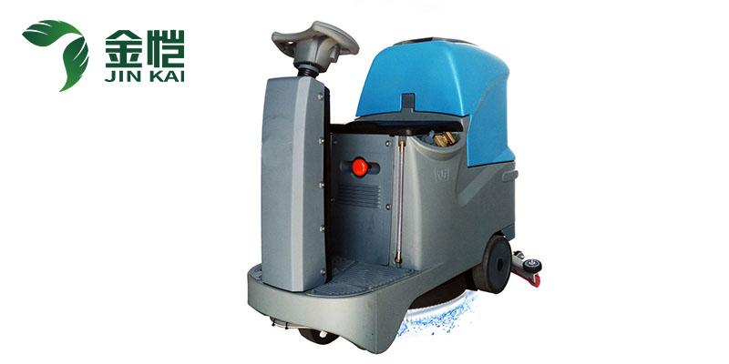 室内消毒 金恺驾驶式洗地机 JK-XDJS-02