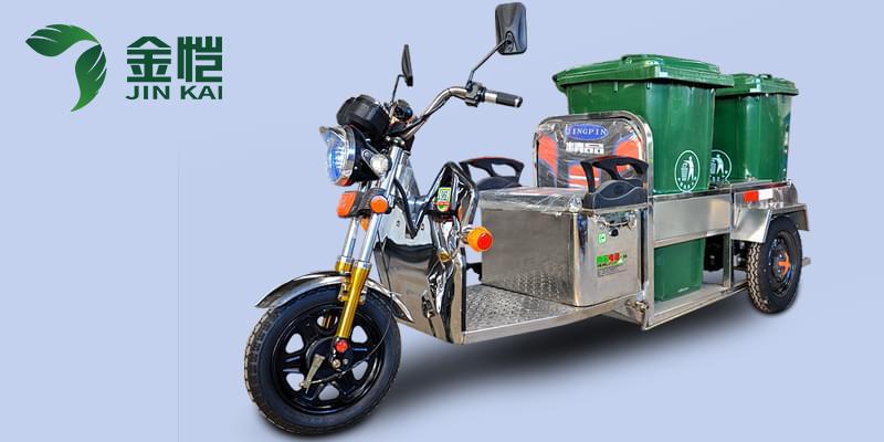 JK-YT-002A运桶车
