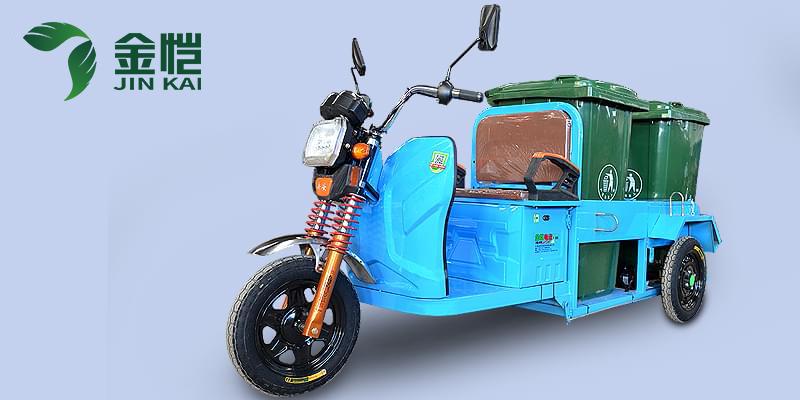 电动分类运桶车JK-YT-002B