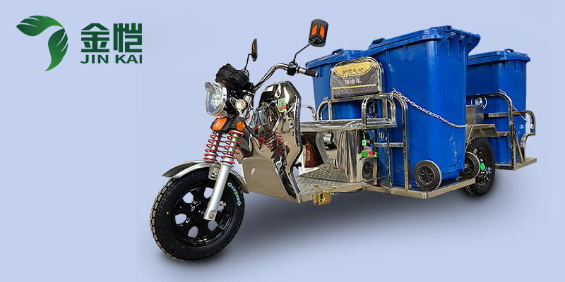 分类运桶车JK-YT-004A