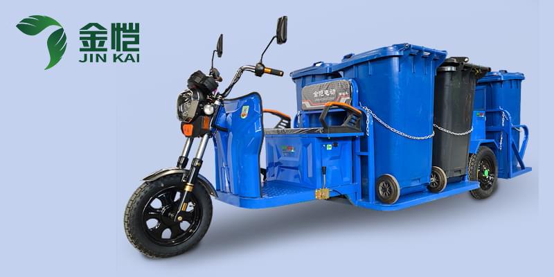 分类运桶车JK-YT-006B