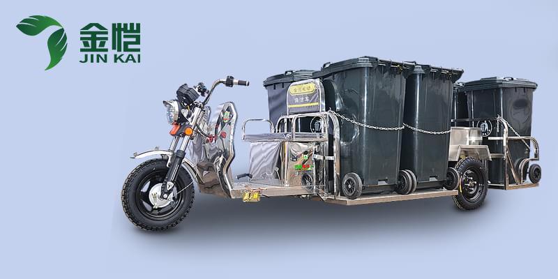 分类运桶车JK-YT-006A