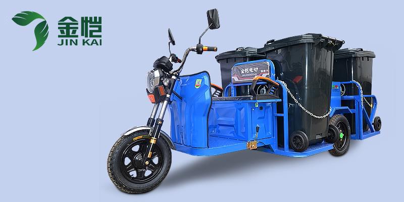 分类运桶车JK-YT-004B