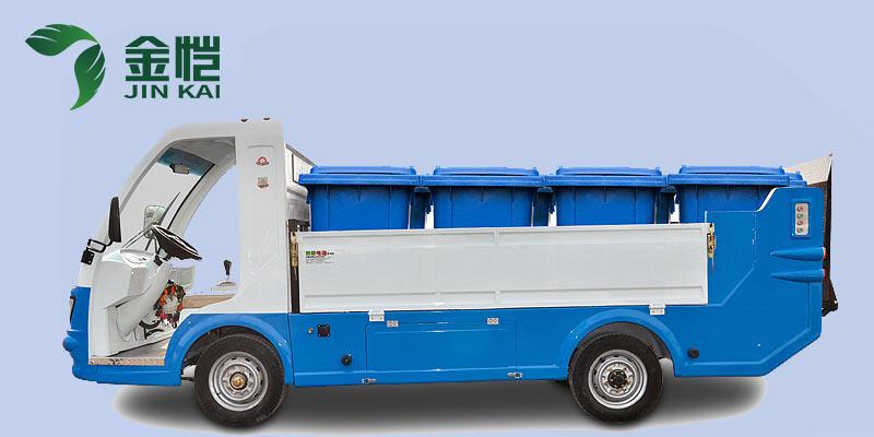 分类运桶车 8桶 JK-YT-008