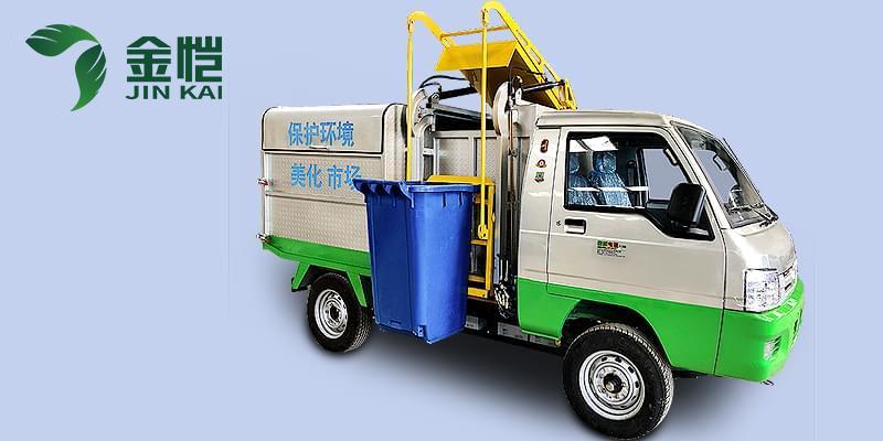 挂桶清运车JK-FT-4500