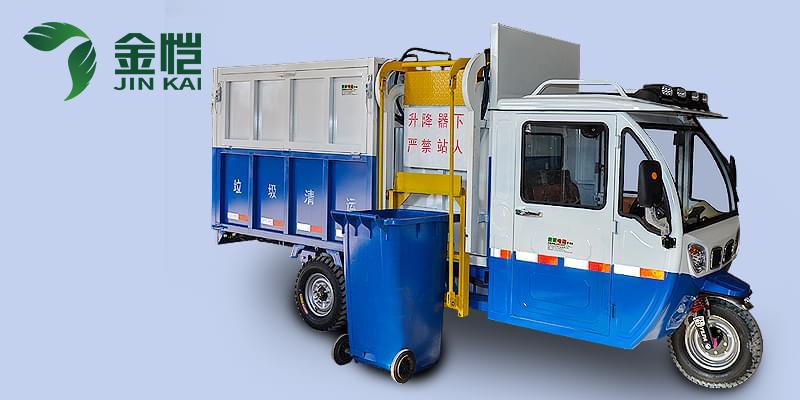 挂桶清运车JK-FT-5300