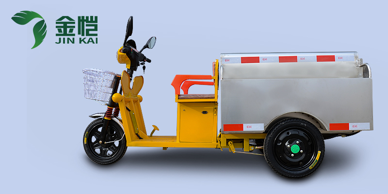电动保洁车JK-K-500C