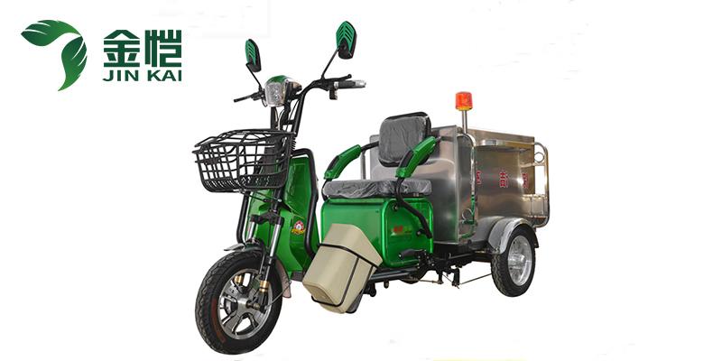 电动保洁车 JK-KS-300C2