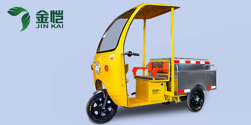 电动保洁车 JK-KS-500B1
