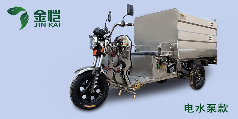 小型消毒车 高压清洗车 JK-GY-450D