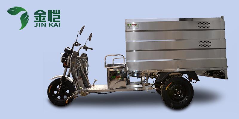 高压清洗车 JK-GY-450D