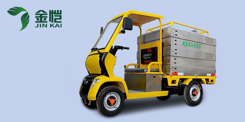 蒸汽杀菌消毒 电动高压清洗车JK-GY-600A(高温高压型)