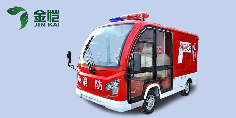 电动消防车JK-XF-014