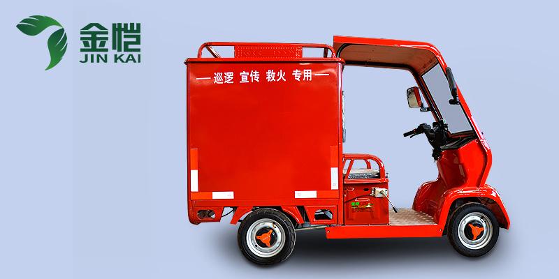 电动消防车 JK-XF-009