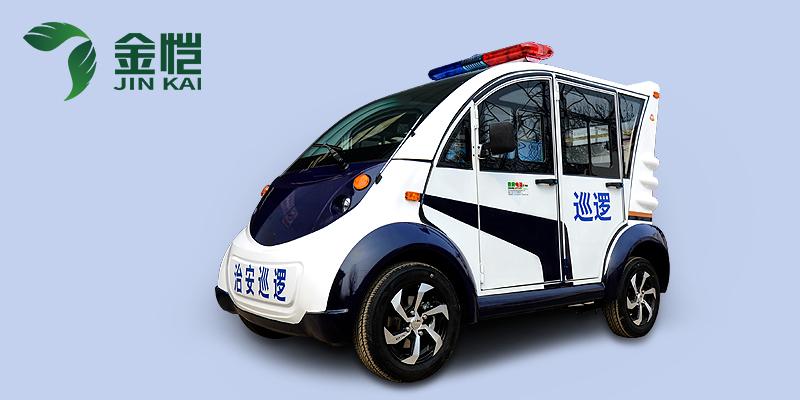 电动巡逻车JK-XL-004A