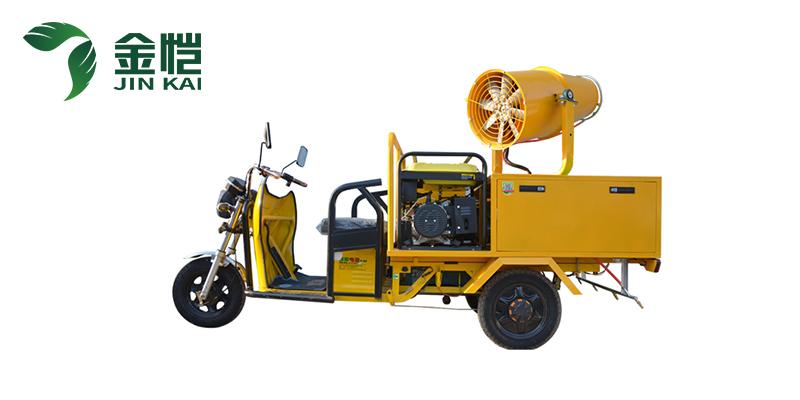 电动雾炮降尘车JK-JC-200C