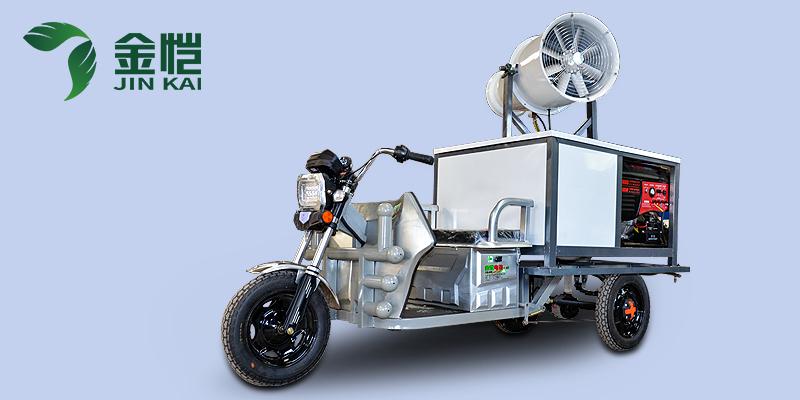 小型消毒车 电动雾炮降尘车JK-JC-400A汽油