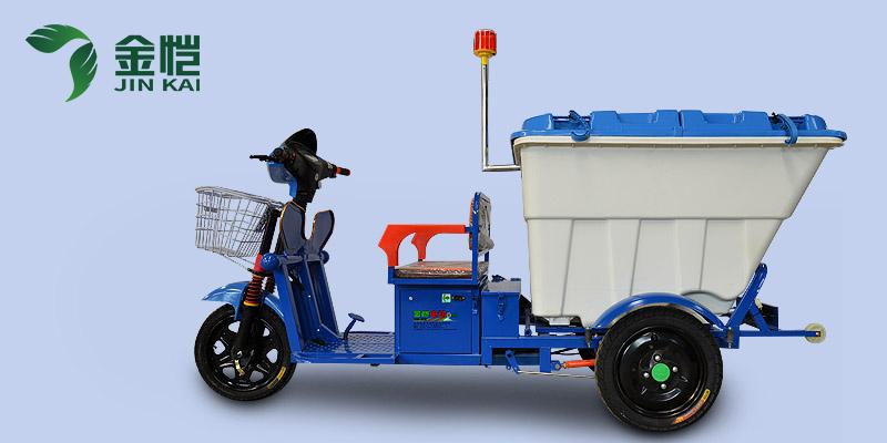 电动保洁车JK-KS-500F