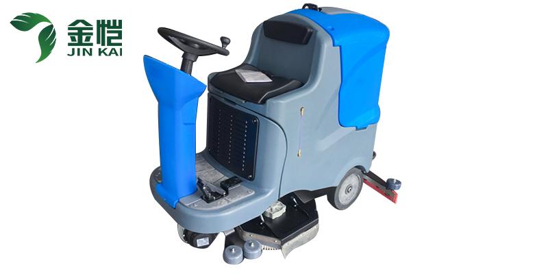室内消毒 金恺驾驶式洗地机 JK-XDJS-03