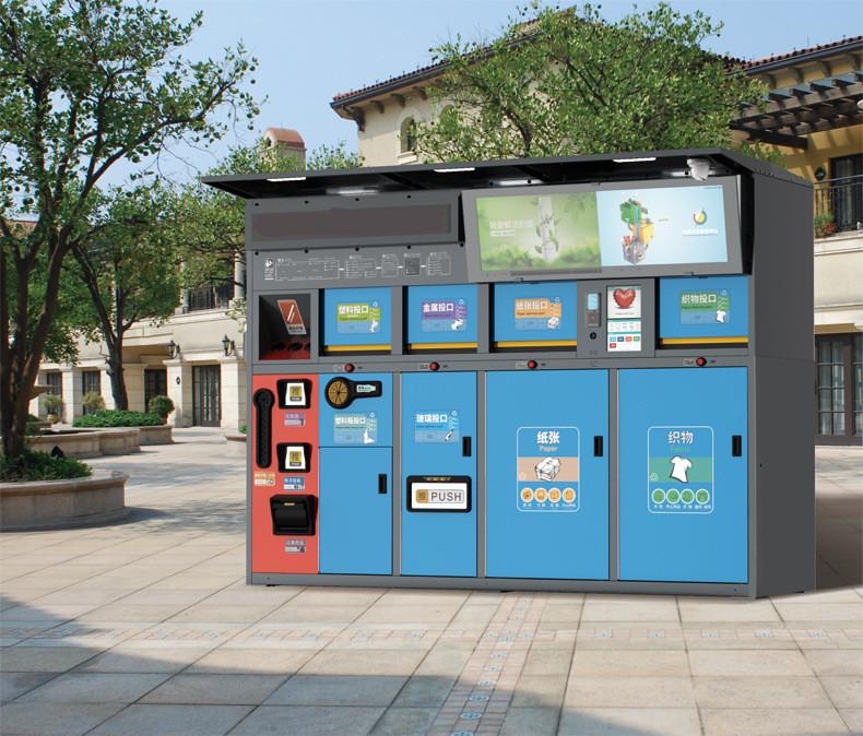 北京智能分类垃圾桶 JK-LJT-03