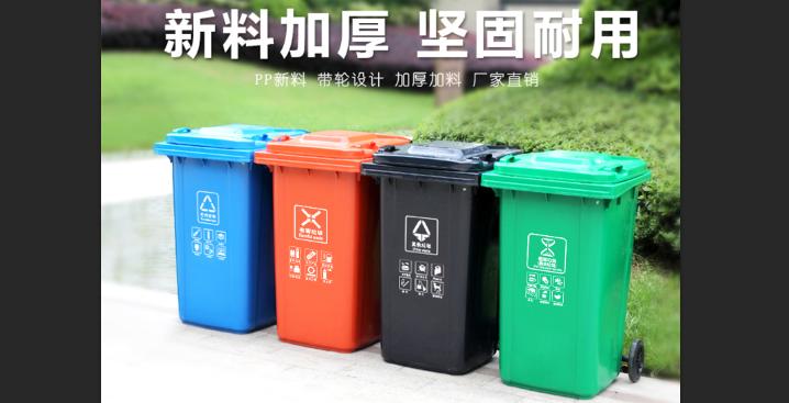 北京户外分类垃圾桶JK-LJT-05
