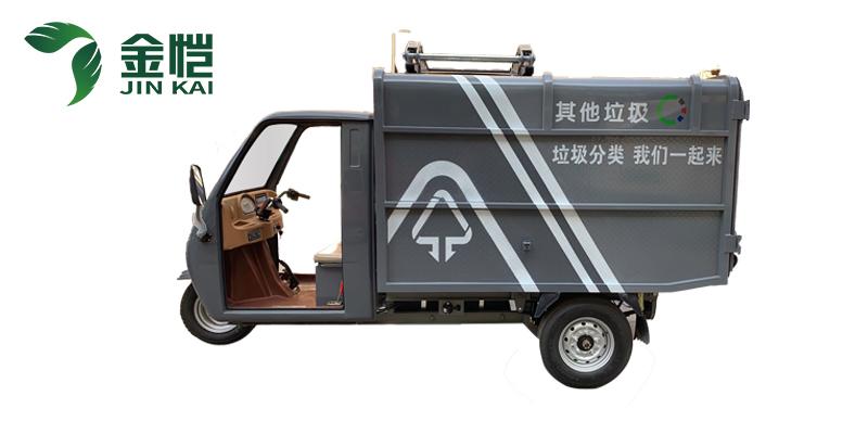 其他垃圾清运车FT-3800
